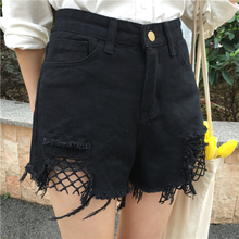 Net socks female summer denim shorts 2017 new high waist hole loose thin all-match wide leg pants students.