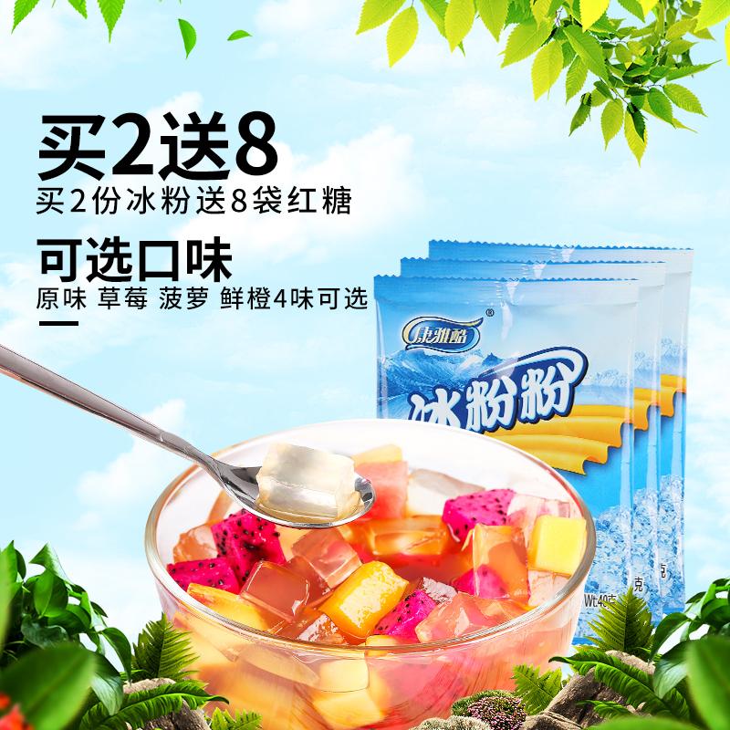 Купить Напитки / Молоко в Китае, в интернет магазине таобао на русском языке