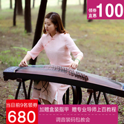 Luo Zheng Ling children guzheng adult piano beginners entry instrument wood factory direct shipping a full set of accessories