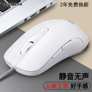 Aigo Q21 mouse cable mute silent USB computer office Notebook Optical gaming mouse lol