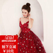 ce644f92a Toast clothing bride spring 2018 wedding new summer short red evening dress  female banquet elegant long