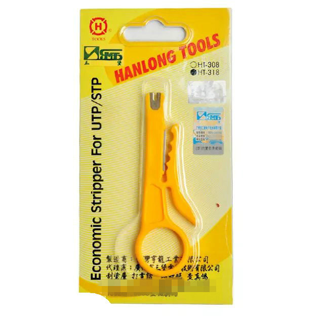 Three Fort HT-318 simple cable wire stripping cutter knife cutter knife yellow line