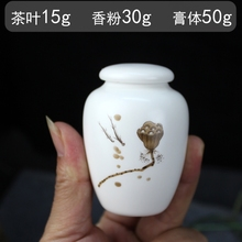 Mini pottery jar sealed bottle matte white porcelain jar incense powder bottle bottle bottle cans of Dendrobium beauty skin care