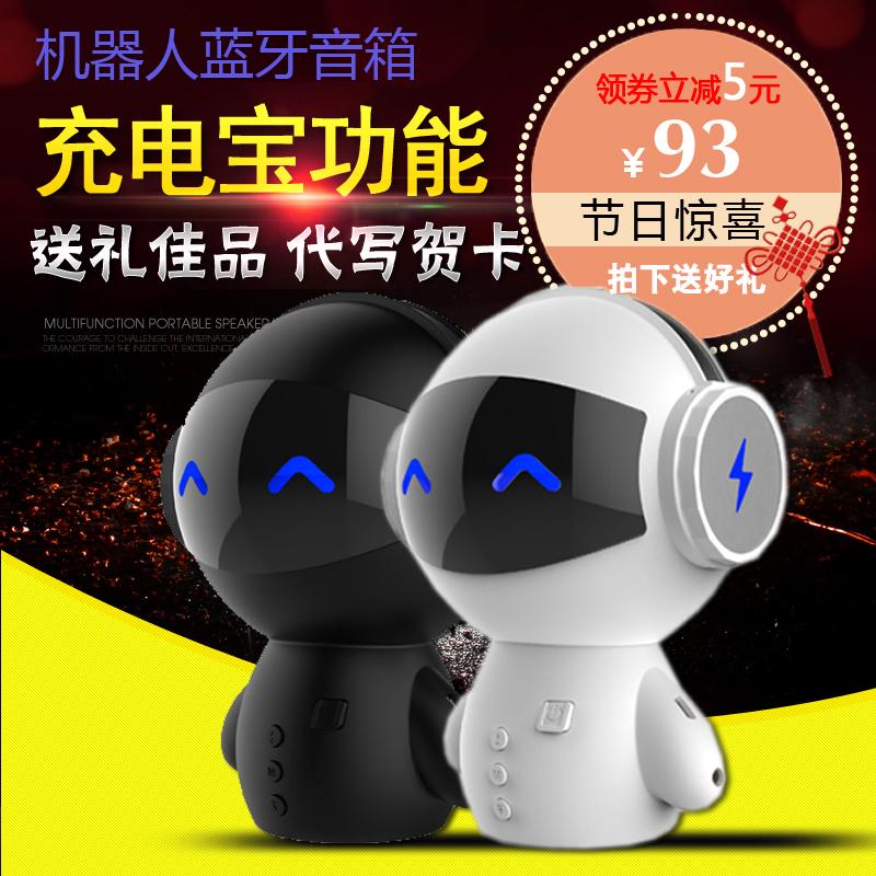 叮当机器人无线蓝牙音箱卡通白创意礼物手机充电宝个性插卡小音响