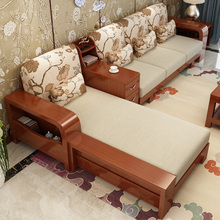 Youshang Yaxuan solid wood sofa combination modern new Chinese style living room furniture small apartment fabrics assembled wooden sofa