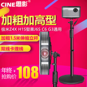 Silvia PB01E Pico Projector Floor Stand Pole Z5 H1S Nut G3 J6S C6 Projector Stand