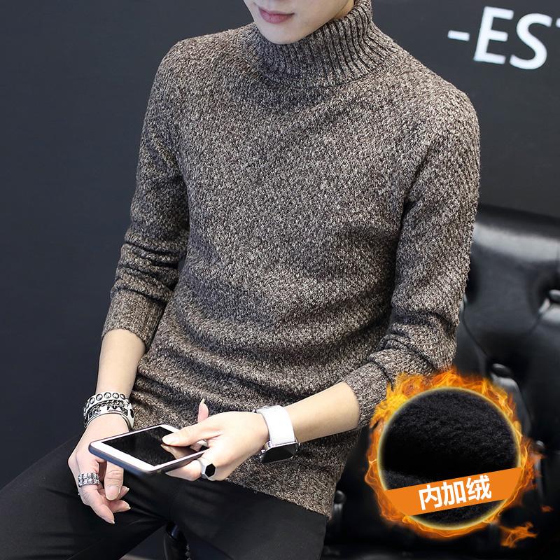 高领毛衣男修身韩版潮流帅气个性秋冬季加绒加厚款圆领针织打底衫