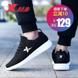 特步男鞋2018夏季新款运动鞋男轻便跑步鞋学生休闲鞋透气网面网鞋
