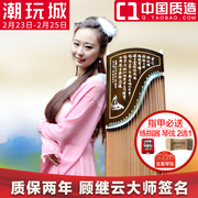 The folk music master signature window high quality professional grade 10 playing guzheng zither