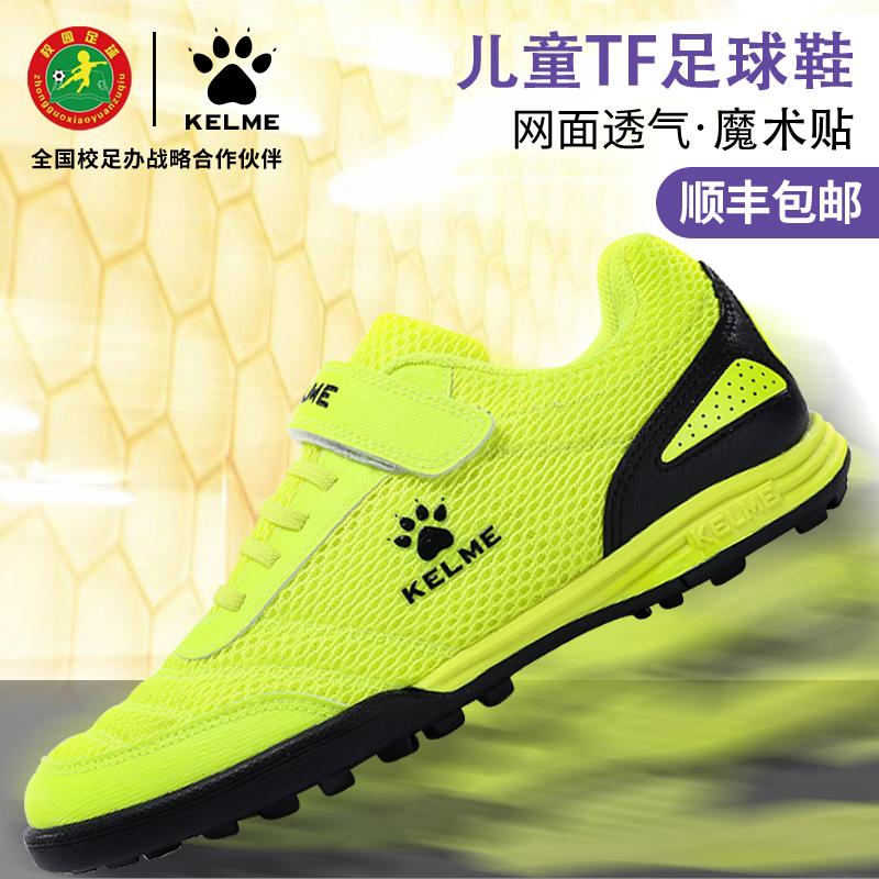 Купить из Китая Футбольные бутсы через интернет магазин internetvitrina.ru - посредник таобао на русском языке