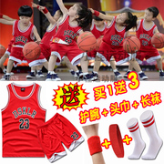 Children's basketball uniforms kindergarten basketball suits small and medium sized children's children's basketball clothes customized training clothes