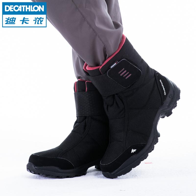 Купить Зимняя обувь в Китае, в интернет магазине таобао на русском языке