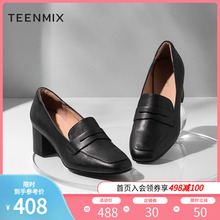 Tianmeiyi high-heeled single shoes nulefu shoes spring 2020 new shopping mall same thick heel single shoes cl108aq0