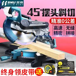 双木锯铝机高精度12寸10寸多功能45度斜切锯型材木材铝合金切割机