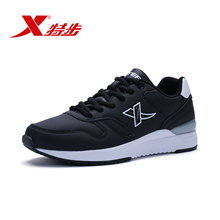 XTEP shoes nike winter black leather casual shoes warm winter sports shoes students wear non slip