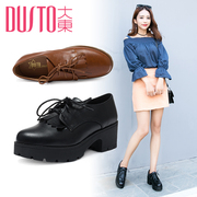 In the autumn of 2017 new Korean DUSTO/ Dadong port lacing with deep thick high-heeled shoes shoes DW17Q1477A single