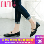 DUSTO/ fall 2017 new low with the Korean east side with shallow mouth pointed shoes shoes DW17Q1236A
