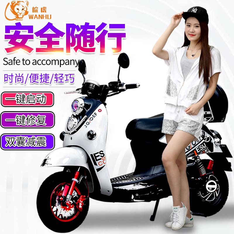 Купить Мопеды в Китае, в интернет магазине таобао на русском языке