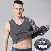 Winter men with cashmere slim thermal vest sport personal big female underwear vest code base