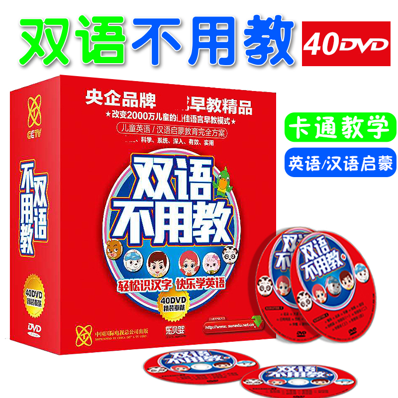 Купить Воспитание ребенка до рождения / Видео до рождения в Китае, в интернет магазине таобао на русском языке