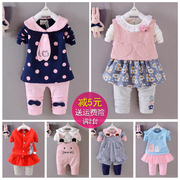 2017 girls spring new kids 0-1-2-3 years old infants and young children long sleeved suit female baby two piece spring