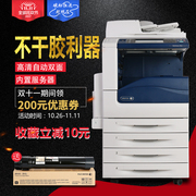 Xerox 3375557575357556 color copier A3 laser print scan large office development