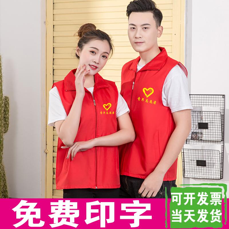 Купить из Китая Жилеты через интернет магазин internetvitrina.ru - посредник таобао на русском языке