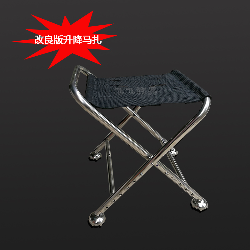 Fabulous 0 96 Flying Stainless Steel Fishing Chair Fishing Lift Squirreltailoven Fun Painted Chair Ideas Images Squirreltailovenorg