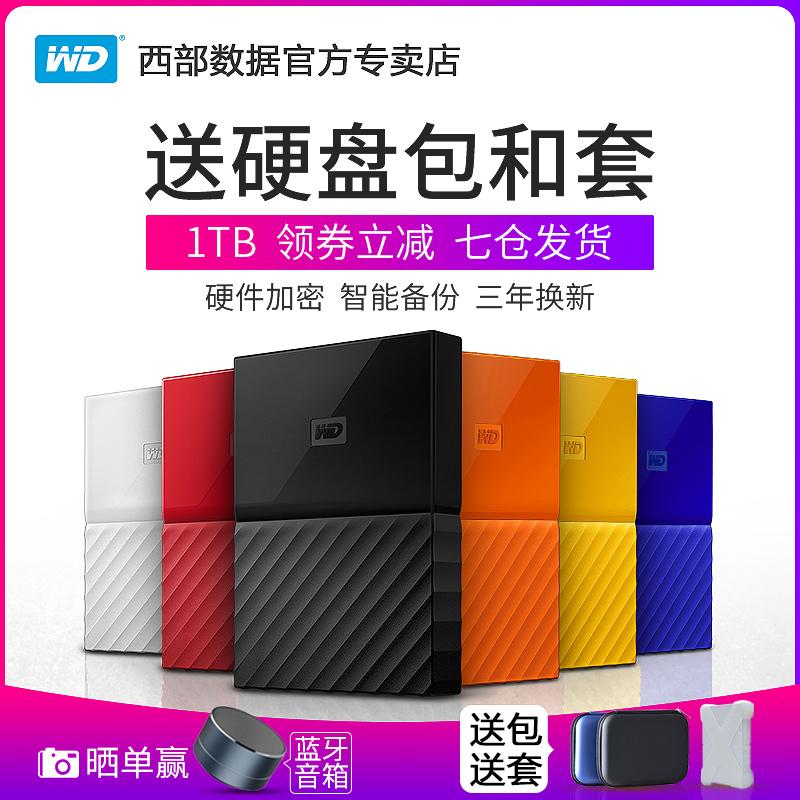Купить Переносные жёсткие диски в Китае, в интернет магазине таобао на русском языке