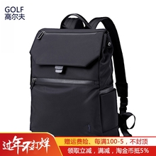 Golf backpack for men 18 new leisure schoolbag nylon waterproof business travel bag computer bag trend