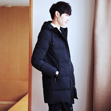 JJ Lin Guo Degang Zhang Jie star with a star with a Korean version of the 100g's work male white eiderdown jacket