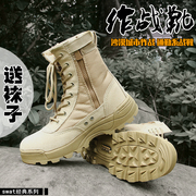 Summer super light 07 combat boots outdoor outdoor hiking boots, boots, men's special forces, Army Tactical boots, desert shoes