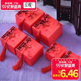 结婚喜糖盒子批发婚庆用品喜糖袋婚礼包装盒纸盒礼盒糖盒创意中式
