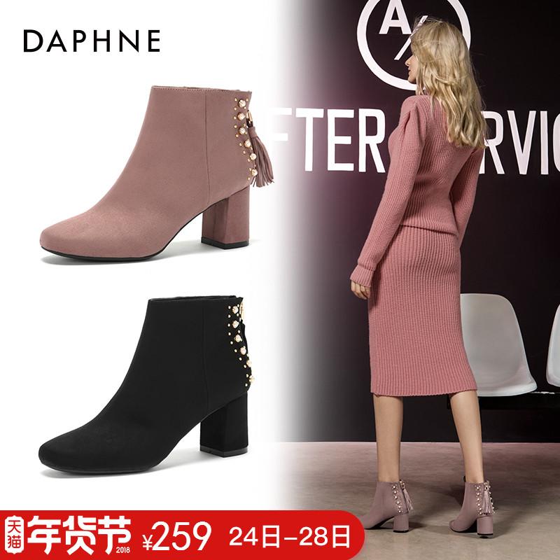 Daphne/达芙妮2017冬季新款潮流女靴加绒 优雅珍珠方头高跟短靴