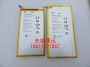 Suitable for huawei M2 801 w 803 l M3 JDN W09 DL 09 whether 09 tablet battery