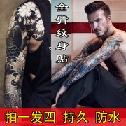 4 whole arm original big flower arm whole arm South Korea waterproof tattoo stickers lasting realistic cover scar 3D tattoo men and women