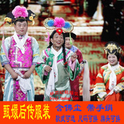 Zhen Huan Waichuan after the boys playing Maid Costume rental Royal Princess Costume rental in Qing Dynasty