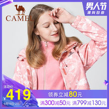 Camel Charge Garment and Women's Trinity Camouflage Men's Windbreak Jacket with Fleece and Thickening Removable Tide Skiing Mountaineering Suit