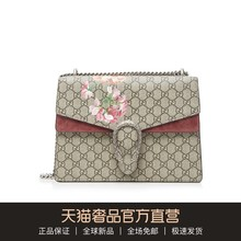 Gucci / Gucci classic khaki color block Red Logo letter flower printing chain Dionysus bag women's bag