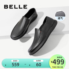 Belle men's shoes 20 summer new shopping mall the same type of cowhide pea shoes
