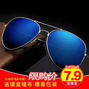 New men's sunglasses and colorful Sunglasses retro reflective polarizer trendsetter sunglasses sunglasses