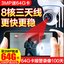 Surveillance Camera Infrared Night Vision HD Outdoor Mobile Phone Remote wifi Wireless Home Indoor Monitor Set