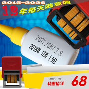 Automatic handheld ink jet printer production date codes QR codes on line high resolution food inkjet