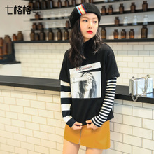 Autumn false double stamp sweater 2017 new Korean students loose stripe mosaic chic coat dress tide