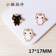 A single drop of oil from the Cat Pendant Necklace Bracelet diamond paste DIY hair accessories mobile phone accessories