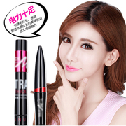 Thick waterproof mascara silk fiber with two elongated grafting combined slender natural curl not dizzy