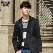 Semir spring 2017 new men's casual suit jacket youth fashion small detachable cap Korean tide