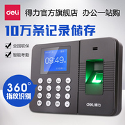 3960 effective fingerprint attendance machine attendance fingerprint attendance punch card punch machine identification free software installation package.