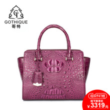The New Gothic genuine crocodile leather tote bag Thailand lady crocodile bag bag bag female bat wings