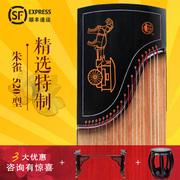 Genuine authorized SF flagship store Xi'an Suzaku guzheng playing 520A 520 grading 3 concessions